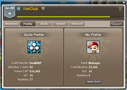 Guild Profile UI