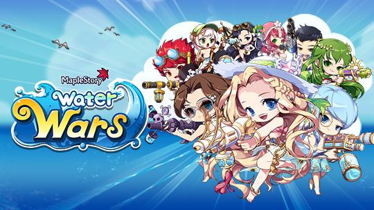 water-wars-banner