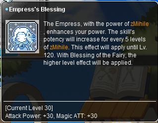 empresss-blessing